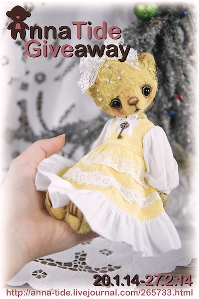 Anna Tide giveaway
