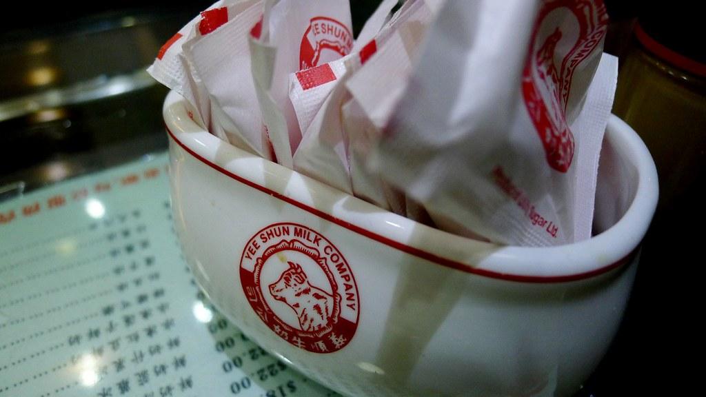 Yee Shun Dairy Company Milk Company Hong Kong Yau Ma Tei