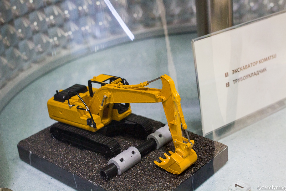 museum_SNG-43