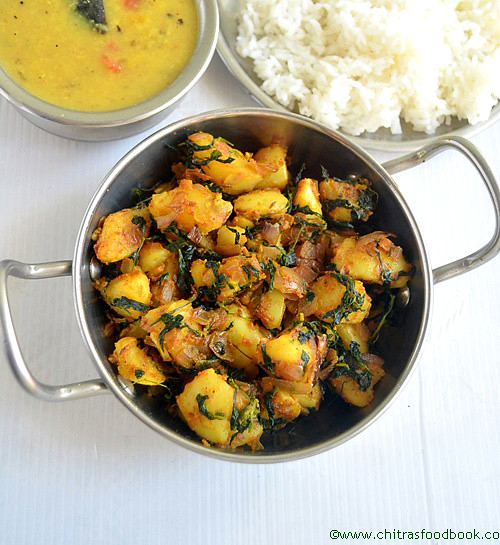 Aloo methi curry recipe
