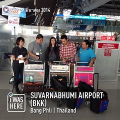 #instaplace #instaplaceapp #place #earth #world  #thailand #TH #bangphli #suvarnabhumiairportbkkท่าอากาศยานสุวรรณภูมิ #travel #airport #street #day