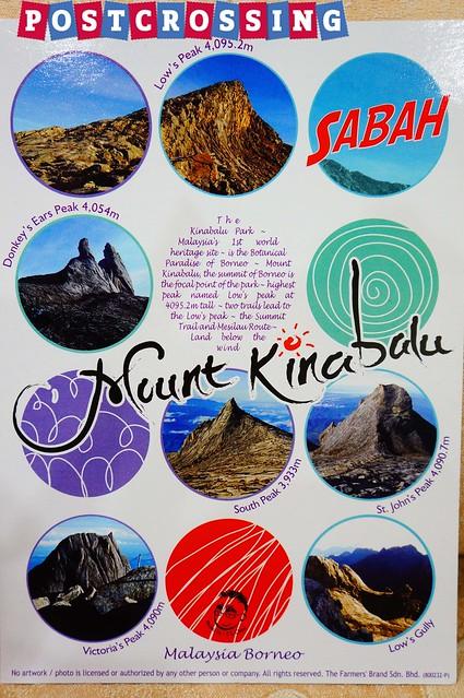Sabah - Mount Kinabalu V2
