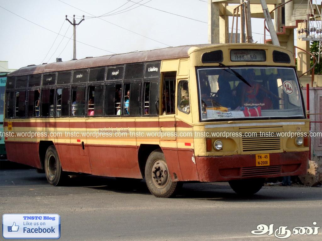 TN-45N-2008