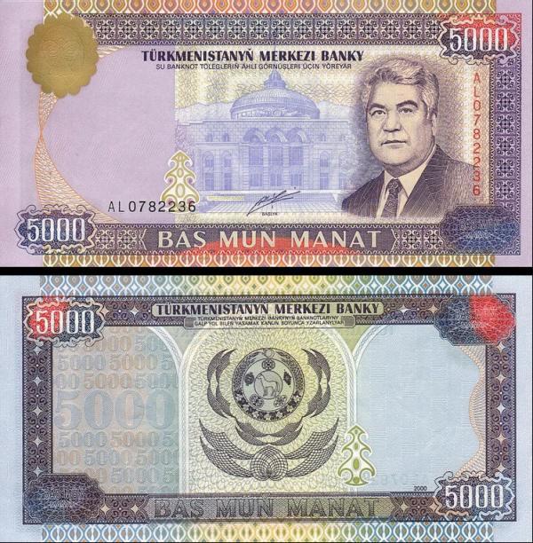 5000 Manat Turkménsko 2000, Pick 12b