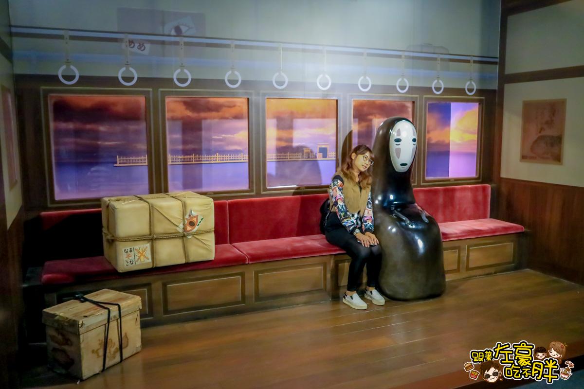 吉卜力的動畫世界特展-89