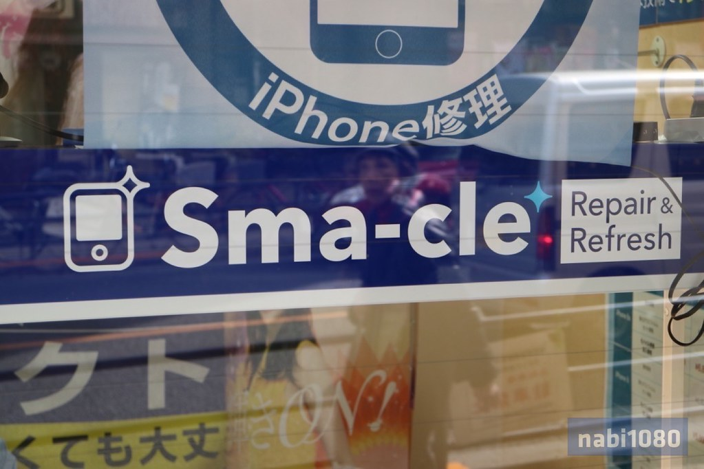 smacle05