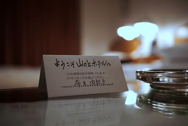 Photo:Family東京行130331-153 By gwai