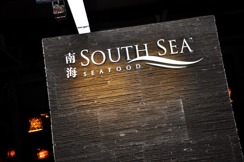 south sea seafood 17