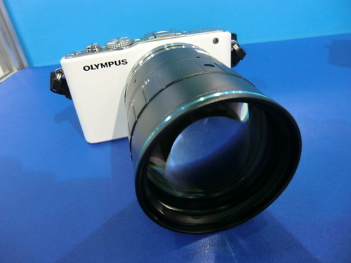 F0.85 Lens : VS-50085/C