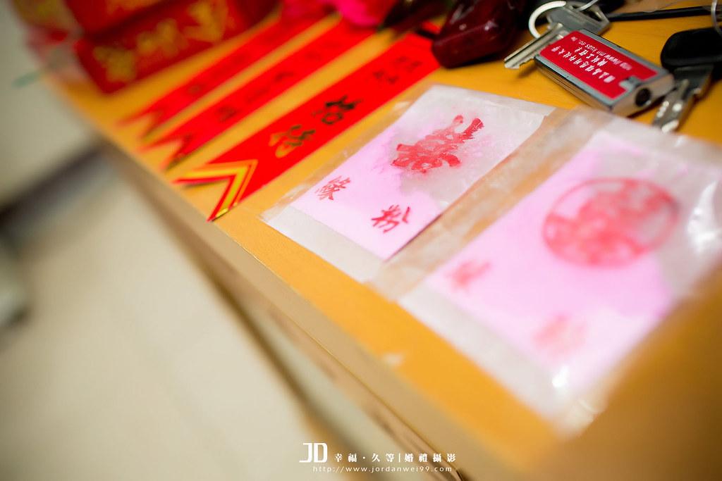 20130920-佑成&姿伊-003
