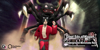 PlayStation Home Update 10-9-