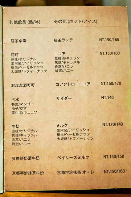 nEO_IMG_DSC04747-3