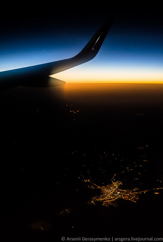 Sunset somewhere over Iran