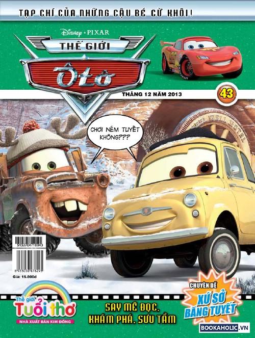 Car 43 Cover
