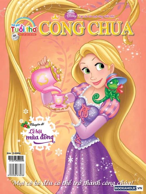 CChua 46 Cover