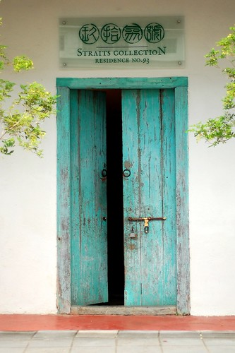 Straits Door