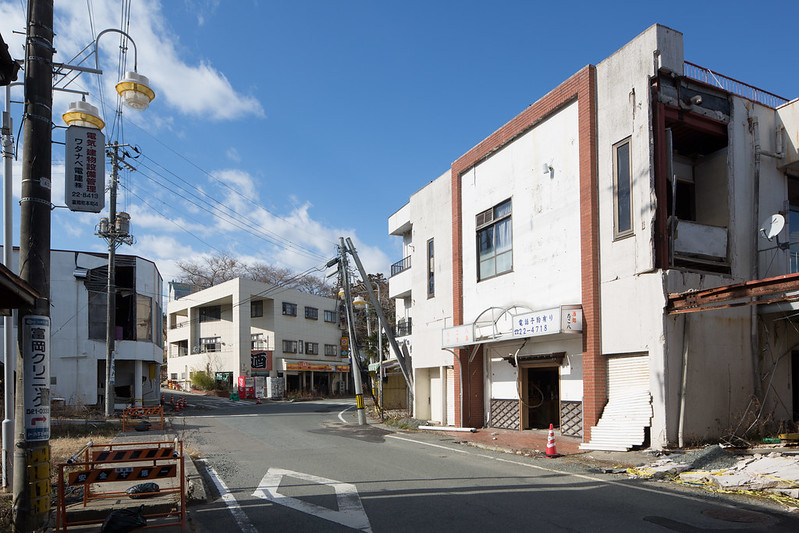 Downtown Tomioka