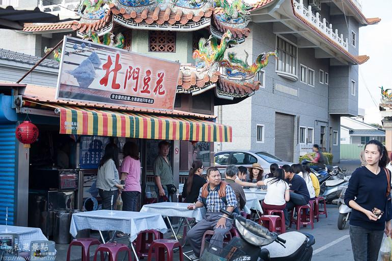 台南私藏景點-北門遊客中心 (15)