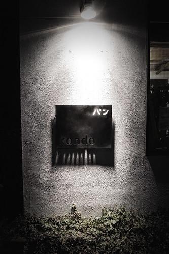 2014.02.25(R0019220LR_GXR_S10_Dark Contrast Glow2