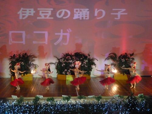 IZU・WORLD みんなのHawaiians フラダンスのショー