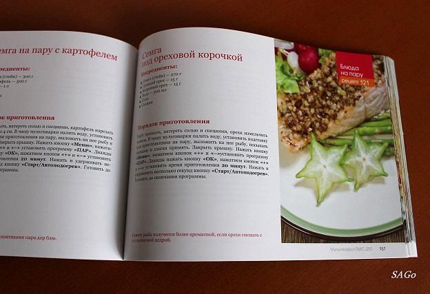 кулинария 063