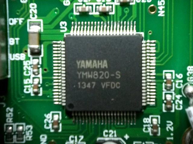 140402_PocketMiku 5