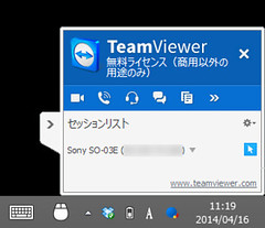 ThinkPad8側-05