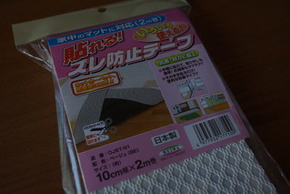 DSC04987.JPG