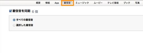iTunes-119