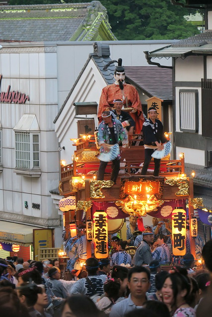 Narita Gionsai 2015 PowerShot G3 X 44