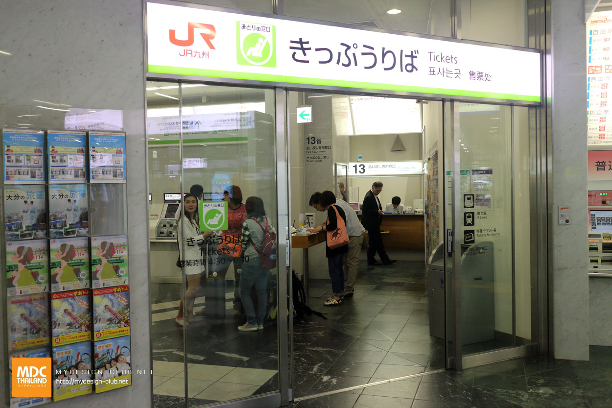 MDC-Japan2015-012