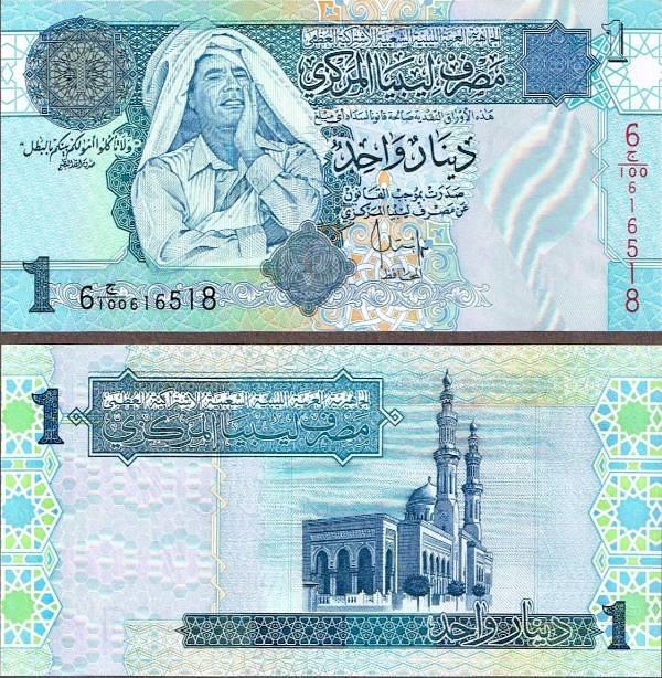 1 Dinár Libya 2004, M.Kadafi, Pick 68b