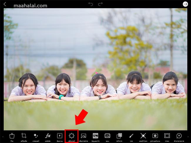 PicsArt User Sticker