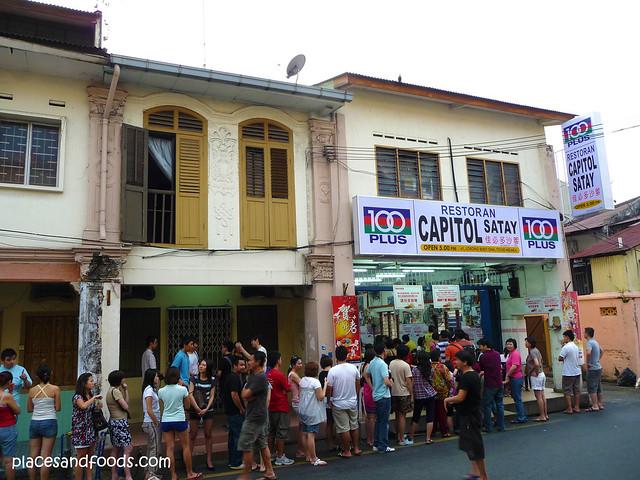 capitol satay melaka