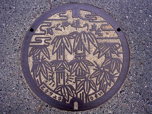 Koryo Nara , manhole cover 2 (奈良県広陵町のマンホール2)