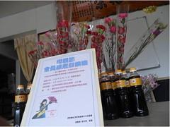 社區協會運用舉辦生態旅遊活動贏餘在母親節分發社區媽媽的禮物(社頂部落發展文化促進會 提供)