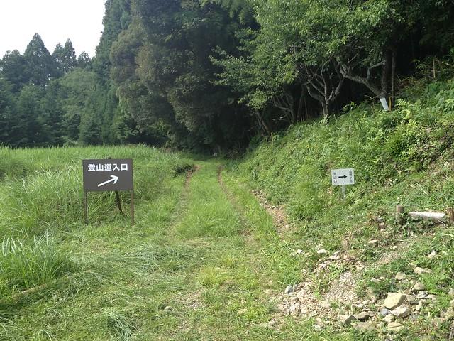烏帽子岳 細野登山道入口