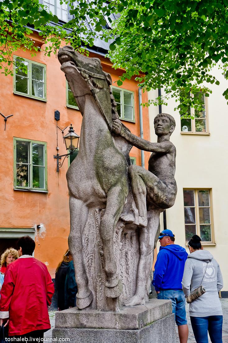 Stockholm_Streets-56