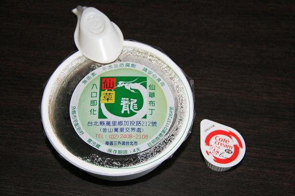 【美食】美味的感動~萬里仙草龍@ Clare的生活品味(台灣旅遊 ...