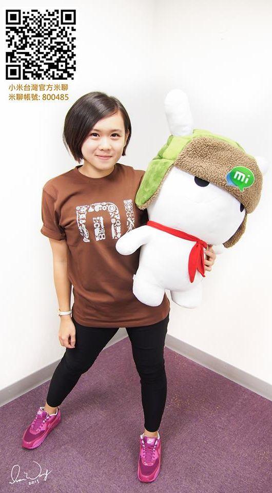 Кролик Xiaomi
