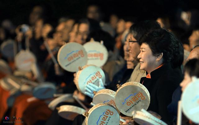 Photo:Korea_President_Park_Arirang_Concert_21 By KOREA.NET - Official page of the Republic of Korea