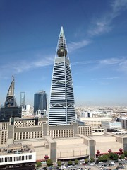 Al-Faisaliah Tower
