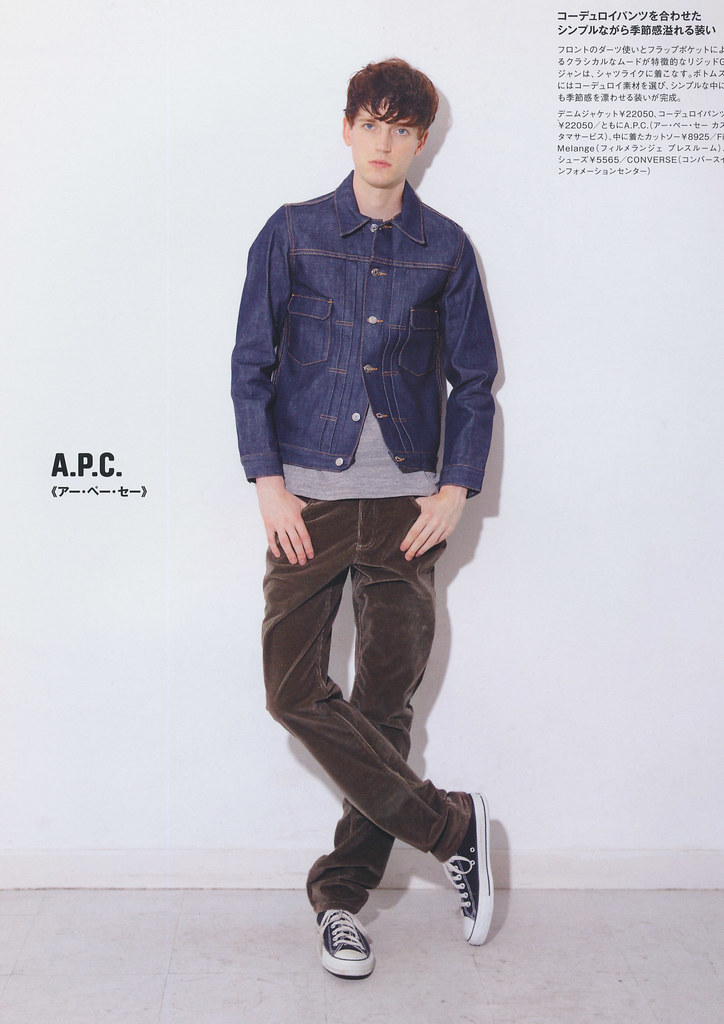 James Allen0005(men's FUDGE vol.56 2013_10)