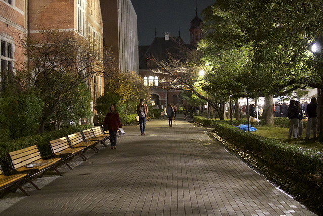 Doshisha University, at night