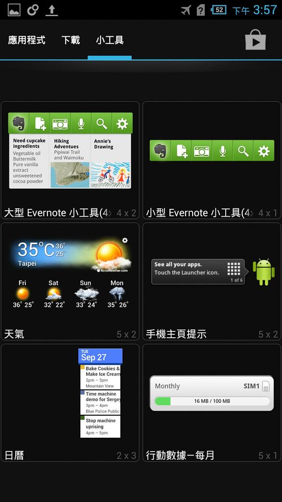 Screenshot_2014-01-05-15-57-09