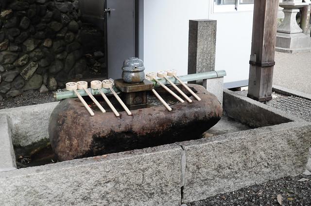 1375-Japan