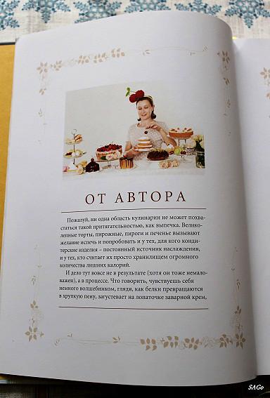 кулинария 010