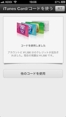 aplicationcard019