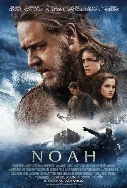 Noah_Intl