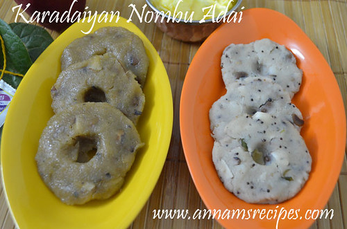 Karadaiyan Nombu Adai Sweet and Salt
